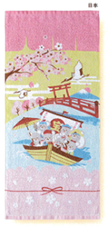 七福ねずみの旅日記