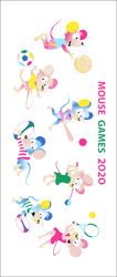 MOUSE GAMES 2020