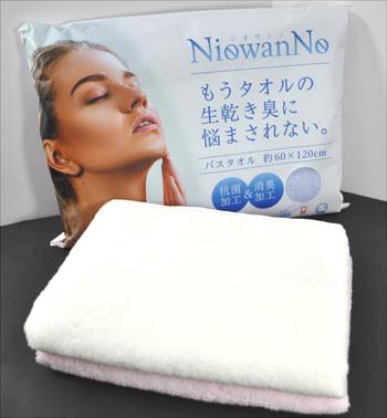NiowanNo(ニオワンノ)抗菌防臭タオル